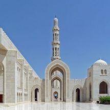 Oman Land & Leute