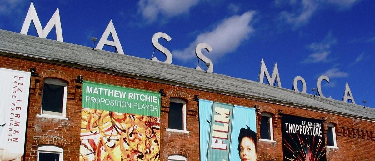 MASS MoCa Museum